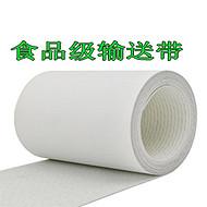 工业皮带白色耐磨流水线传送带传输运输PU食品级输送带