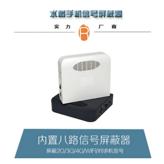 水稻内置8路2G/3G/4G/WIFI等信号屏蔽器,学校宿舍考场专用屏蔽仪