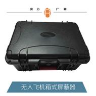 无人机干扰器1800米远智能拦截驱离,无人机干扰仪