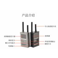 水稻专利手持型无线影音接收机,防偷拍发现仪,摄像头发现器,防偷拍