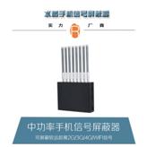 水稻中功率40W信号屏蔽器,信号干扰器,信号干扰器