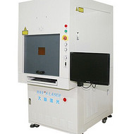 大族激光-端泵红外绿光紫外打标机EP-15-THG-S