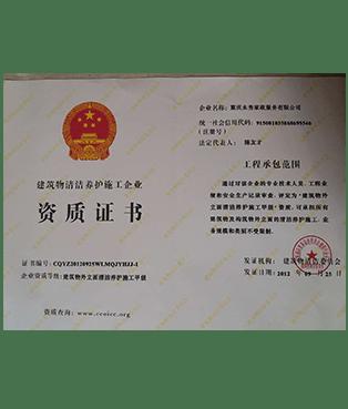 1-1FPGH315437