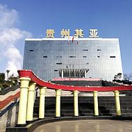 重庆玻璃幕墙清洗 永秀清洗技术娴熟/品牌服务