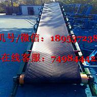 江苏省江都市 500带宽可移动橡胶皮带输送机