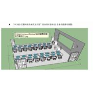 职业院校实训京宏互联互联网app应用软件开发测试实训室