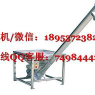 江苏省兴化市 108管径密封式无缝管水泥粉螺旋加料机