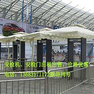 雄安县安检门出租安检机出租安检设备出租手持金属探测器