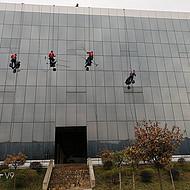 涪陵区哪里有专业清洗瓷砖外墙的公司
