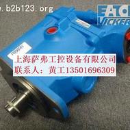 威格士叶片泵20V5A-1C22R