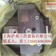 R902437379 A4VSO180DR/30R-FPB13N00柱塞泵