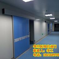 合肥手术室自动门 、合肥手术室感应门、合肥医用防护门