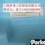 PV202R1EC02派克液压泵