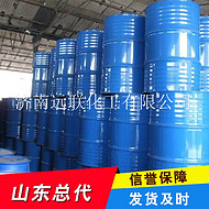 山东二乙二醇 产地直销 桶装批发230kg起
