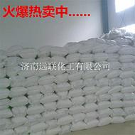 山东磷酸氢二铵 工业级磷酸二胺 现货批发