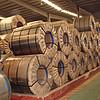 热轧钢卷一般有哪些原产国,可以进口到上海港
