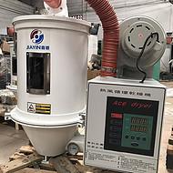 广州热循环塑料干燥机(热循环塑料干燥机)价格