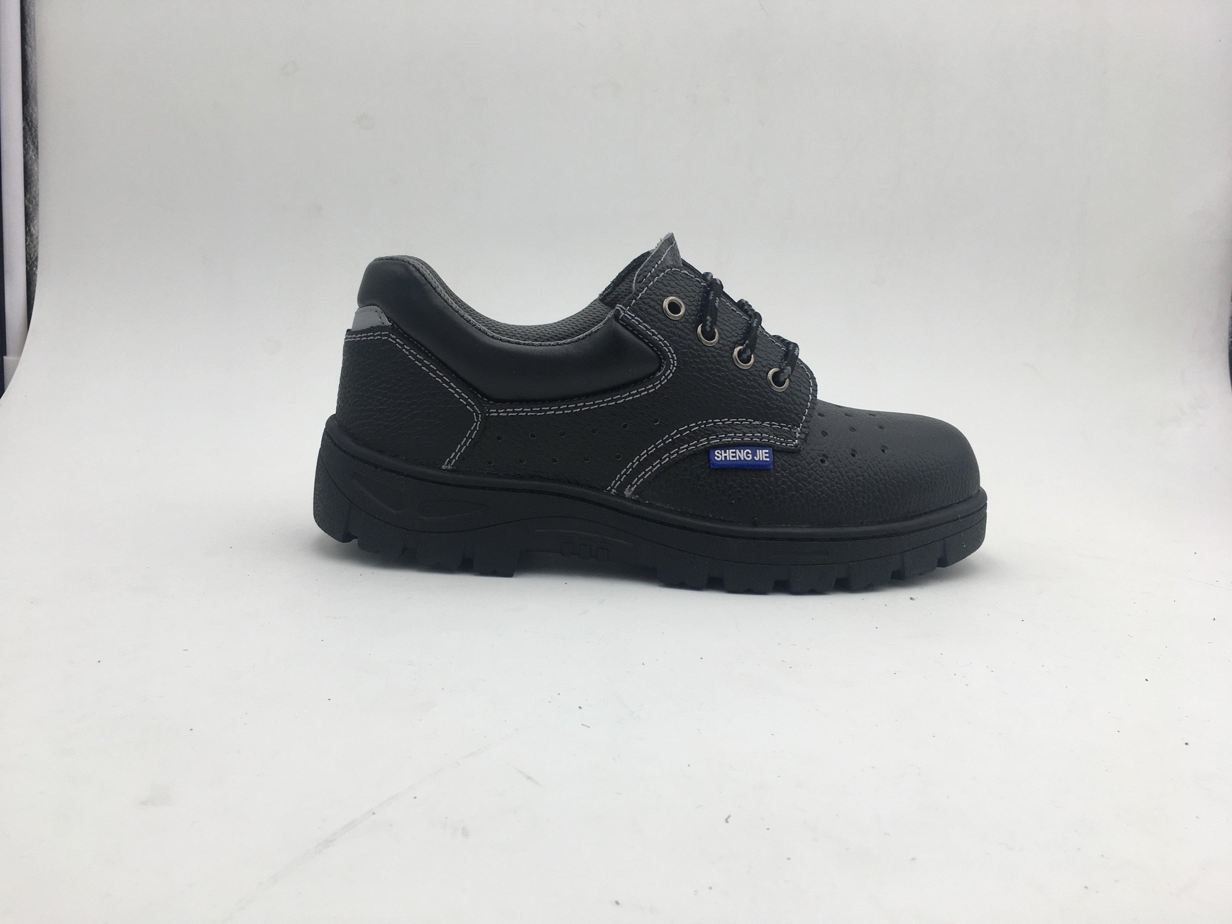 劳保鞋安全鞋防护鞋 (4)