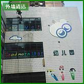 贵州仁怀办公楼外墙清洗价格