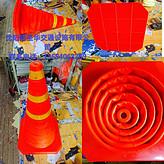 伸缩路锥 安全反光锥雪糕桶筒汽车交通应急警示路障柱可折叠