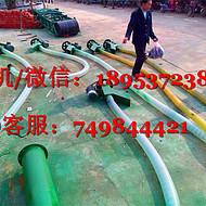 浙江省诸暨市  家用小型多功能汽油电动吸粮机