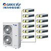 北京格力中央空调GMV智睿格力家用多联机GMV-H120WL/C 用电省一半