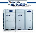 北京格力商用中央空调商用多联机GMV 5S直流变频模块机销售厂家供应商