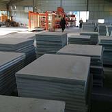 新郑塑料PVC砖机托板厂家销售电话