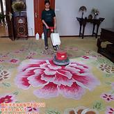 长寿区宾馆地毯清洗多少钱一平方?