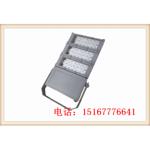 北京海洋王NFC9760-L70 LED泛光灯