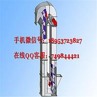 带式塑料斗提升机厂家 江西省瑞昌玉米不破损挖斗上料机