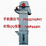 兴运厂家批发生产 化工粉料垂直斗式提升机