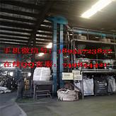 TH加固型地坑式化学物料环链钢斗提升机