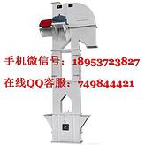 江西省南康市 花生米装罐用垂直塑料挖斗式上料机