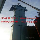 江西省宜春市 12米高度的面粉垂直用的挖斗上料机