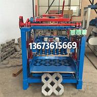 半自动免烧结草坪石粉制砖机  4-35小型8字砌块砖机