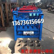 河南建筑垃圾空心砖机 4-35砌块成型机 一次出4块空心砖机器