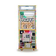 慧丰乡村风系列娃娃机智能礼品娃娃机discount超级百货款夹娃娃机