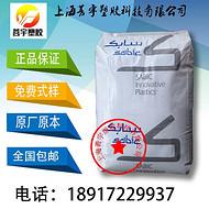 矿物填料 加阻燃剂 高刚性 PC/ABS C7230P C7230PBK