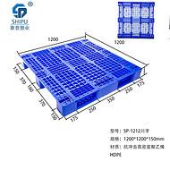 塑料托盘/栈板/地台板,重庆厂家价格,1212川字网格