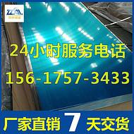 1060铝板_纯铝铝板厂家_保温用铝板