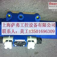 4WRZE32W6-520-7X/6EG24N9K31/F1D3M力士乐比例阀