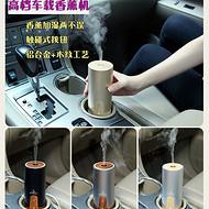 西安卡美隆科技热卖供应居家车载两用USB便携式车油香薰机