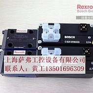 R901381804 4WRPEH6CB24L-3X/M/24A1力士乐高频响阀