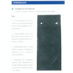 供应各品牌冷却塔填料(淋水片、散热材)