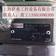R901147100 PGH4-3X/020RE11VU2力士乐齿轮泵
