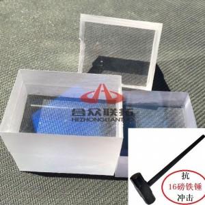 宁波合众联拓塑料实业有限公司