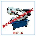 小型BS-712N金属带锯床 * 锯口小 节能 锯切速度快