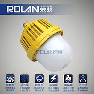 生产GCD616-M防爆固态照明灯,36W防爆照明灯价格