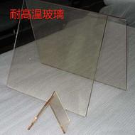 特纳 微晶防火玻璃